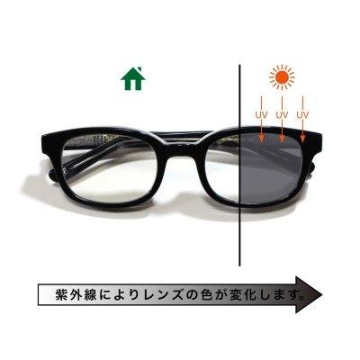 画像1: UNCROWD / HELLA(調光レンズ)/ サングラス